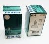 42403XV2C1 Лампа ксеноновая D3S 42V-35w XENON PHILIPS X-treme VISION +150%