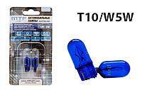 W5W4NT10 / MTF Автолампа W5W/T10 12V 4000K