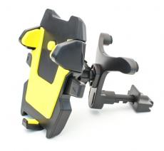 D4218 Держатель для мобильного телефона на решетку воздуховода Кальмар-018, желтый, в блистере