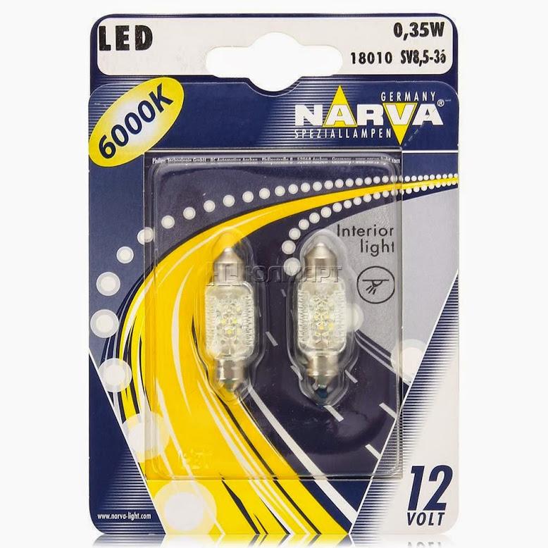 Светодиодные лампы NARVA 18010 (бл.2)