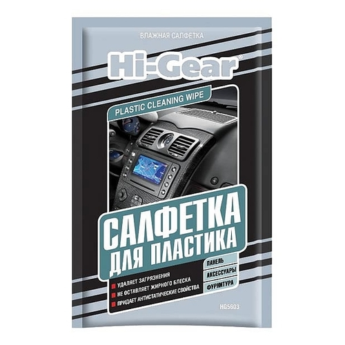 5603 HG Салфетка для пластика PLASTIC CLEANING WIPES