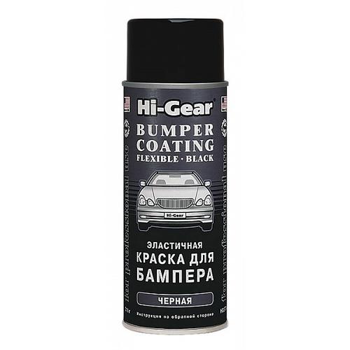 5734 HG Эластичная краска для бамперов черная, аэрозоль FLEXIBLE BUMPER COATING, B