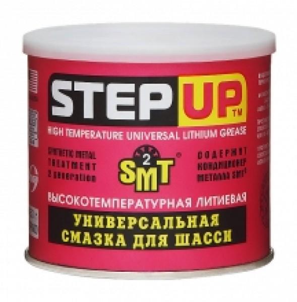 1600 STEPUP Универсальная высокотемпературная литиевая смазка для шасси, SMT2 HI-TEMP