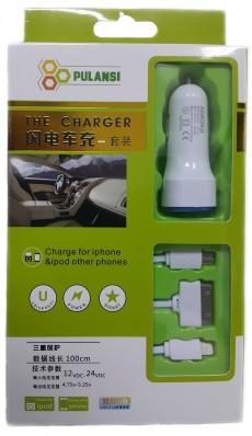 G9014 Универсальное зарядное устройство PULANSI с 2 USB: 1 А + 2.1 А с подсветкой