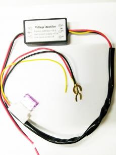 модуль управления ДХО с функцией притухания 1А