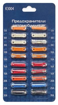 K3004  Набор предохранителей 20 шт. цилиндр. 5 A - 30 A