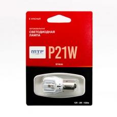 Светодиодные лампы MTF P21W, цвет красный, 12В, 2.6Вт,  блистер MP21WR