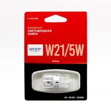 Светодиодные лампы MTF W21/5W красный 12В 2,6Вт MW215WR