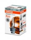 66250CLC Лампа ксеноновая (D2R) 35w 4150K P32D-2 10X1 Osram