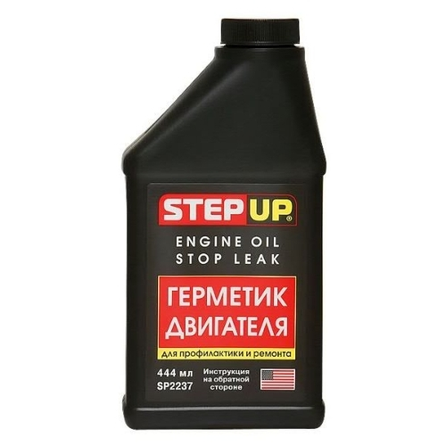 2237 STEPUP Герметизатор двигателя ENGINE OIL STOP LEAK