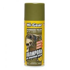 5616 HG Очиститель для торпеды (с ароматом лимона), аэрозоль COCKPIT CURE DASHBOARD P