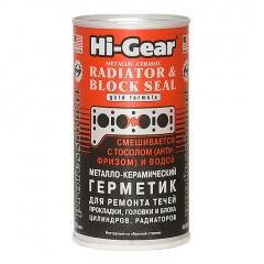 9041 HG Металлогерметик для сложных ремонтов системы охлаждения HEAVY DUTY METALLIC