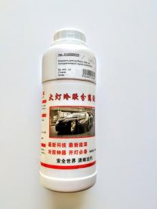 0140025009 Жидкость для разборки фар на полиуретановом герметике(600Мл)