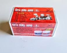 0140028002 Герметик для спайки фар в наборе ( 2 баночки)