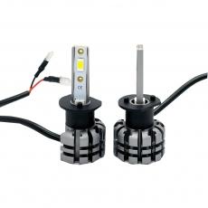 Комплект светодиодных ламп SVS H1 серии N3 (CSP1860-чип/2000Lm/5000K/12-24V/20W/IP67)