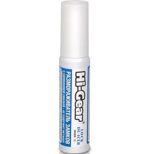 5638 HG Размораживатель замков с силиконовой смазкой