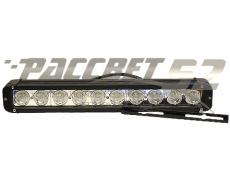 Светодиодая балка LED (R) GT3301-100W (10W*10) Spot (дальний)