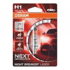Автолампа H1 12v 55W Night Breaker Laser +150% Osram (блистер 1шт) 64150 NL-01B