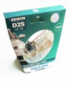 85122XV2S1 Лампа ксеноновая 42V D2S 85-35w XENON PHILIPS X-treme VISION +150%