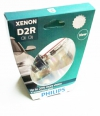 85126XV2S1 Лампа ксеноновая 42V D2R35w XENON PHILIPS X-treme VISION +150%