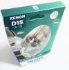 85415XV2S1 Лампа ксеноновая D1S XENON 85V PHILIPS X-treme VISION +150%