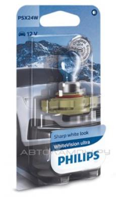 12276WVUB1 Автолампа 12v PSX24W 24w (блистер 1шт.) White Vision Ultra +60% Philips