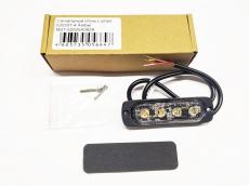 Сигнальный огонь Lumen 52025T-4 Amber
