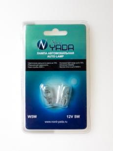 900152-02В W5W 12V (5W) автолампа Nord YADA б/ц (блистер к-т 2шт)
