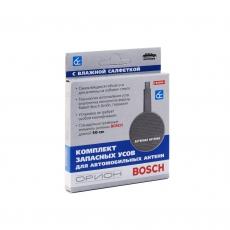 4017 Комплект гибких усов для антены BOSCH и других