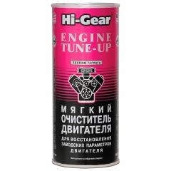 2207 HG Мягкий очиститель двигателя (добавляется за 150 км до смены масла) ENGINE TUN