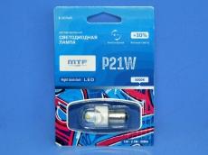 NP21WW Лампа светодиодная 12V P21W Белый 2,5Вт Night Assistant (1шт) MTF