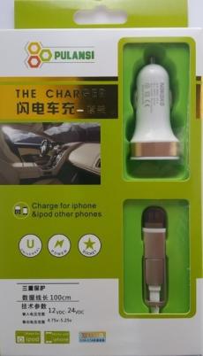 G5031 Универсальное зарядное устройство с 2 USB: 1 А + 2,1 А для Samsung/iPhone