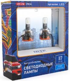 NAH07K4 Комплект светодиодных ламп H7 серия Night Assistant 4500K MTF Гарантия 1 год.