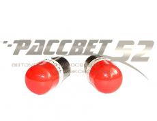 1157-Колба(12-24) Лампа светодиодная 12V P21/5W BA15s (2конт) Колба RED