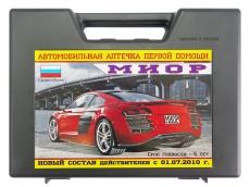 G0001 Автомобильная аптечка первой помощи, наполнение Лайт