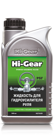 7042R HG Жидкость для гидроусилителя руля 946мл