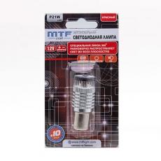 P21W360R Лампа светодиодная 12V P21W Линза 360 Красный (1шт) MTF