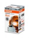 66140CLC Лампа ксеноновая (D1S) 35w 4150K PK32D-2 10X1 Osram
