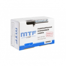 MTF Лампа ксеноновая Н7 5000 К
