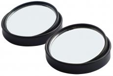 Z4120  Зеркало мертвая зона подвижное, пара в блистере, диаметр 58 мм