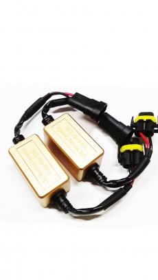 0290013000 Сопротивление для ксеноновых и светодиодных ламп Н11 9-32V С16