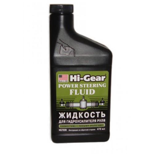 7039 HG Жидкость для гидроусилителя руля POWER STEER