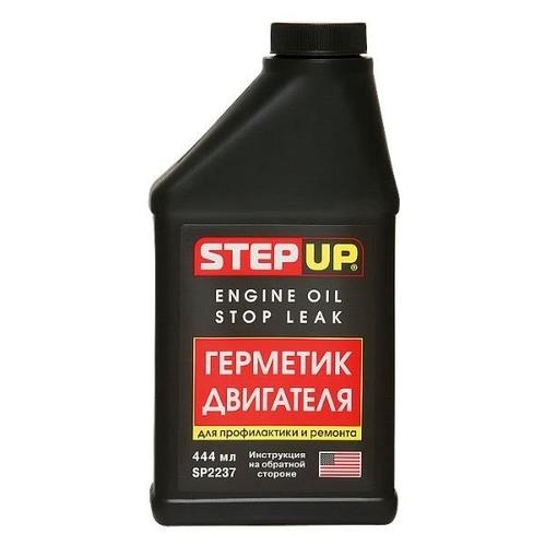 2237 STEPUP Герметизатор двигателя ENGINE OIL STOP LEAK