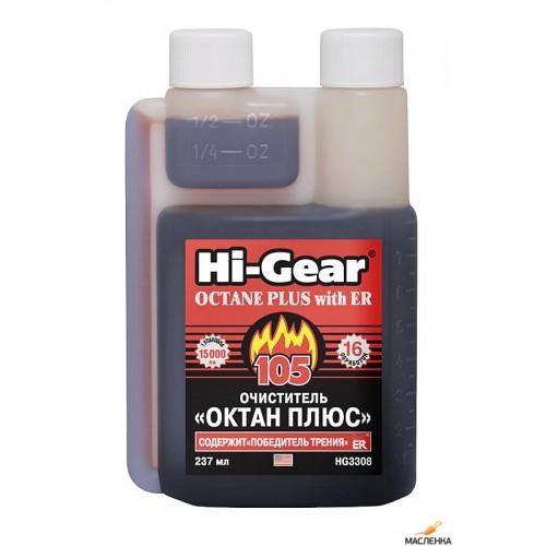 3308 HG Очиститель ОКТАН-ПЛЮС (содержит ER) OCTANE PL