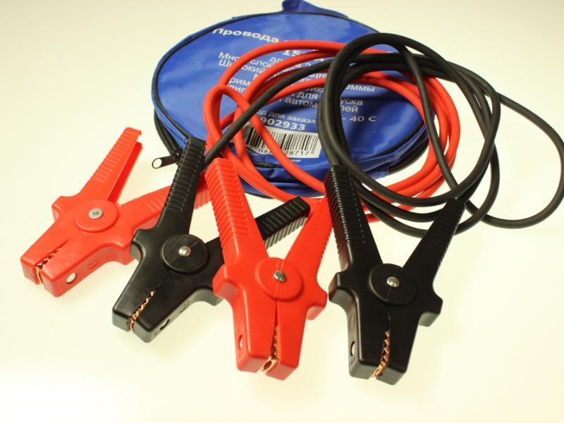 902936 Провода прикуривателя медные 400А (2,5м) в сумке 40025 ССА Nord YADA