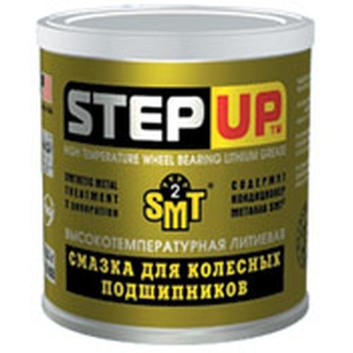 1608 STEP UP Высокотемпературная литиевая смазка дляколесных подшипников
