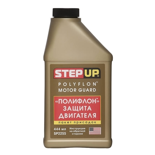 2255 STEPUP Полифлоновая защита двигателя