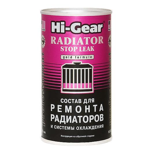 9025 HG Состав для ремонта радиаторов и системы охлаждения RADIATOR STOP L